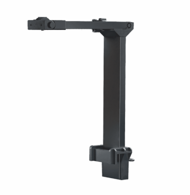 Red Sea ReefLED 90 Mounting Arm (46cm-54cm)